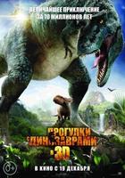 Прогулки с динозаврами (25 GB) 3D