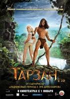 Тарзан (25 GB) 3D