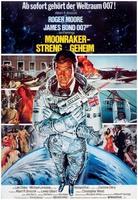 007: Лунный гонщик