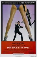 007: Только для твоих глаз
