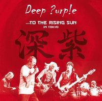 Deep Purple - To the rising sun