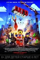 Лего Фильм (25 GB) 3D