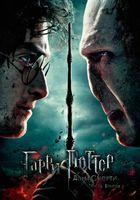 Гарри Поттер и Дары Смерти Часть 2 3D