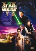 Звездные войны 6 : Возвращение джедая