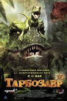 Трабозавр 3D