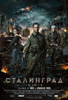 Сталинград (25 GB) 3D