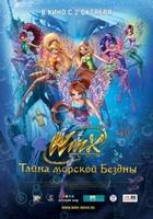 Winx Club: Тайна морской бездны (25 GB)